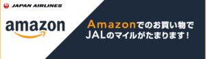 Amazon@JMB
