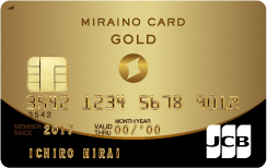 Img mirainocard gold