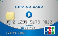 Img mirainocard reguler