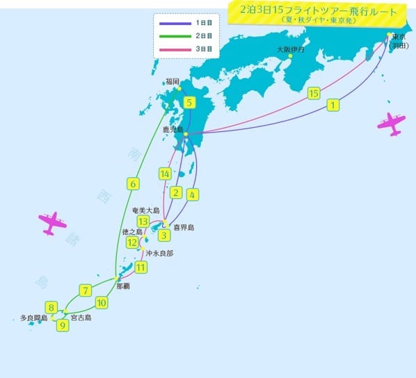 Pic map tobitobi a