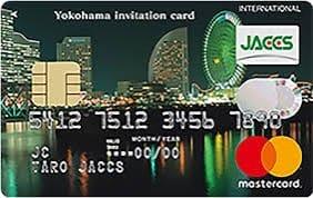 YokohamaInbitation