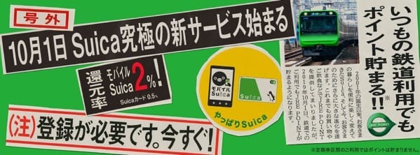 Shinki 1080x400